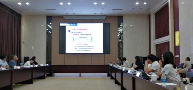 """The Innovation Center held an academic exchange meeting on """"Smart Manufacturing of Fashion and Functional Fibers Based on Big Data"""""""